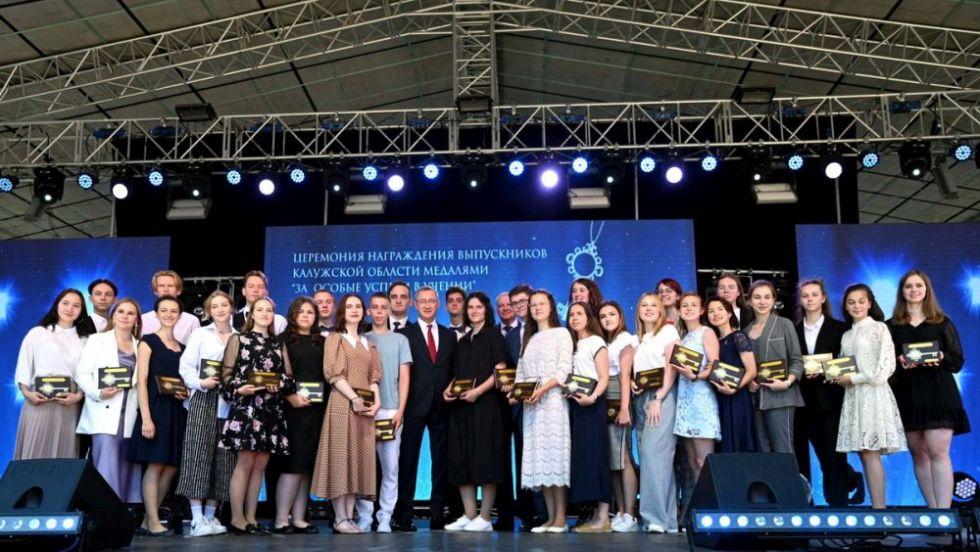 В Калужской области губернатор поздравил медалистов региона
