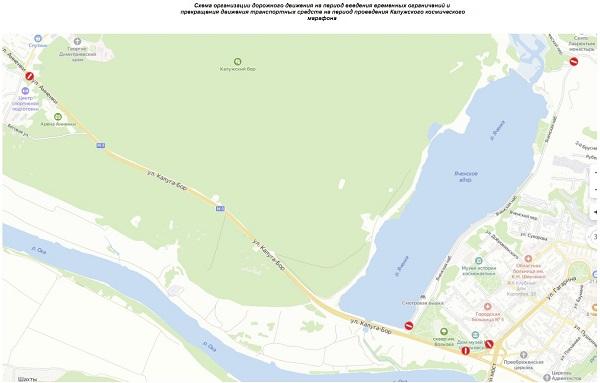 На День города перекроют более 15 улиц Калуги