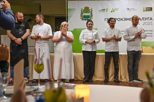 Лучшие повара России создали фирменное меню Калужской области
