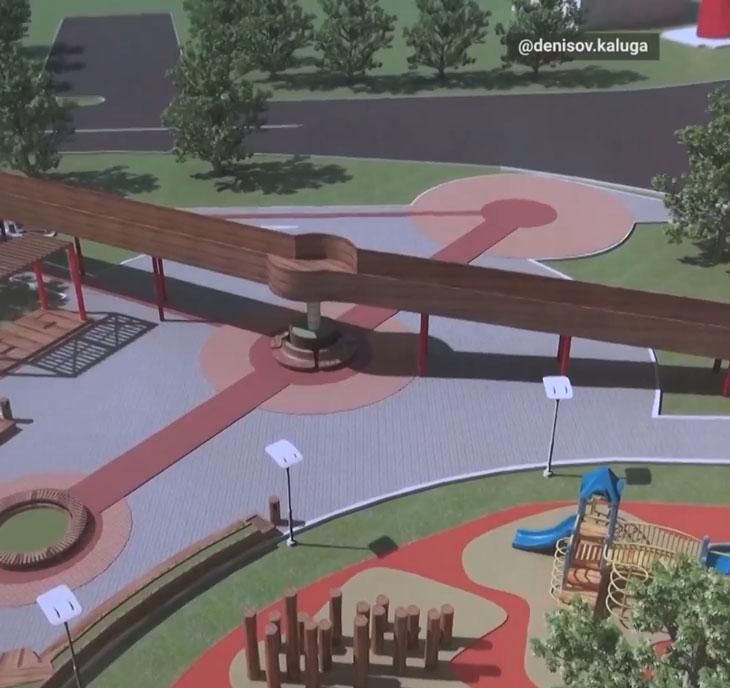 скейт-парк Калуга