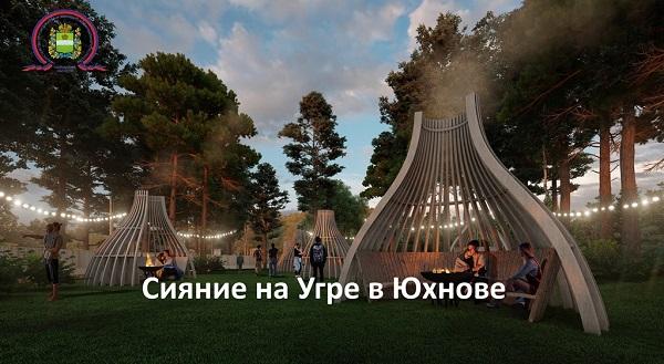 Киров, Юхнов и Мосальск получат федеральное финансирование на благоустройство
