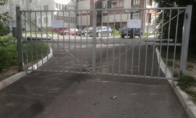 ворота Калуга
