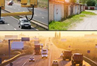 Изменения для водителей