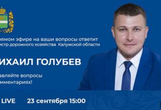 эфир Голубев