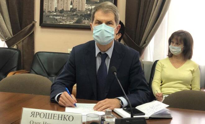прививки Ярошенко
