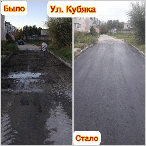 ремонт проездов_3