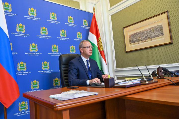 Отопительный сезон в Калужской области начнётся 15 сентября