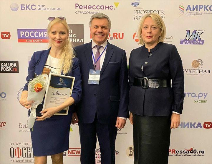 Компания Tele2 в Калуге стала победителем престижной премии