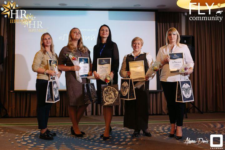 В Калуге состоялся финал V региональной премии «Работодатель года – 2020»