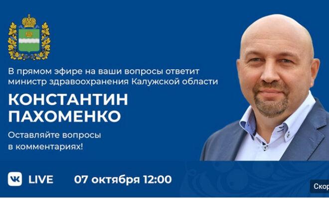 эфир Пахоменко2