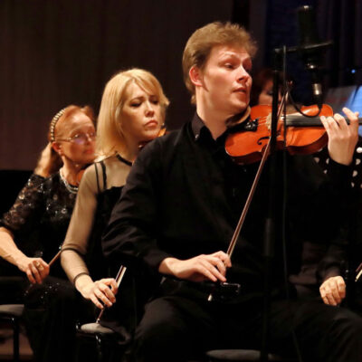 юбилей оркестра