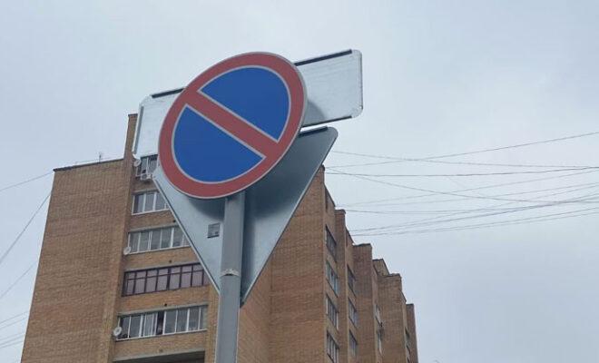 знаки Калуга