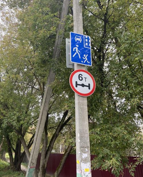 знаки Калуга2