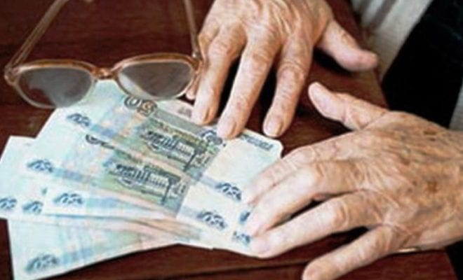 Страховые пенсии неработающих пенсионеров выросли на 3,7%