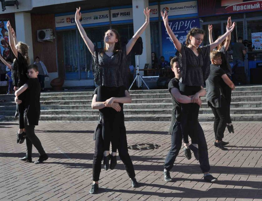 В Калуге молодежь отметила свой праздник.Фото