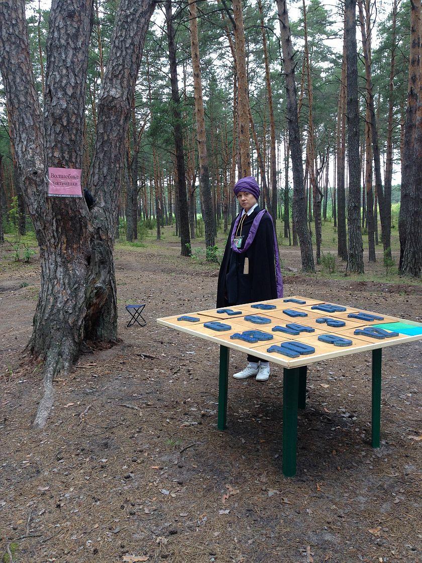 Под Калугой работала школа магии и волшебства
