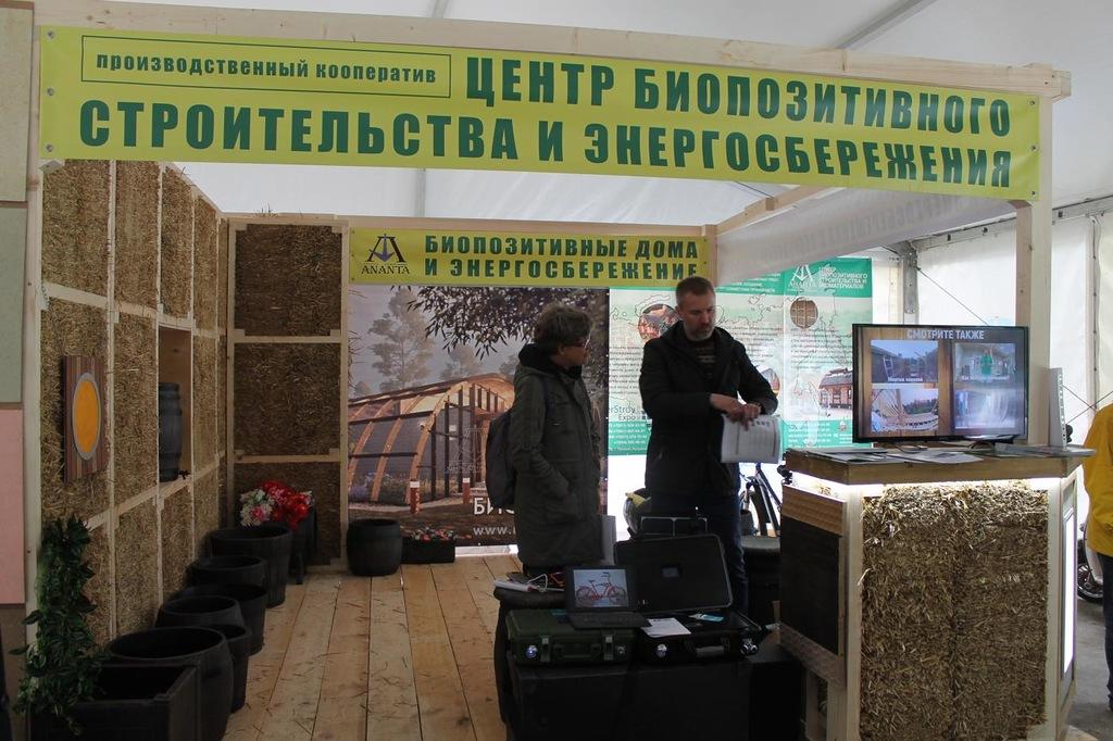Таруса принимает фестиваль «зелёной» архитектуры и хочет стать эко-городом