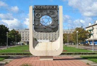 город Обнинск