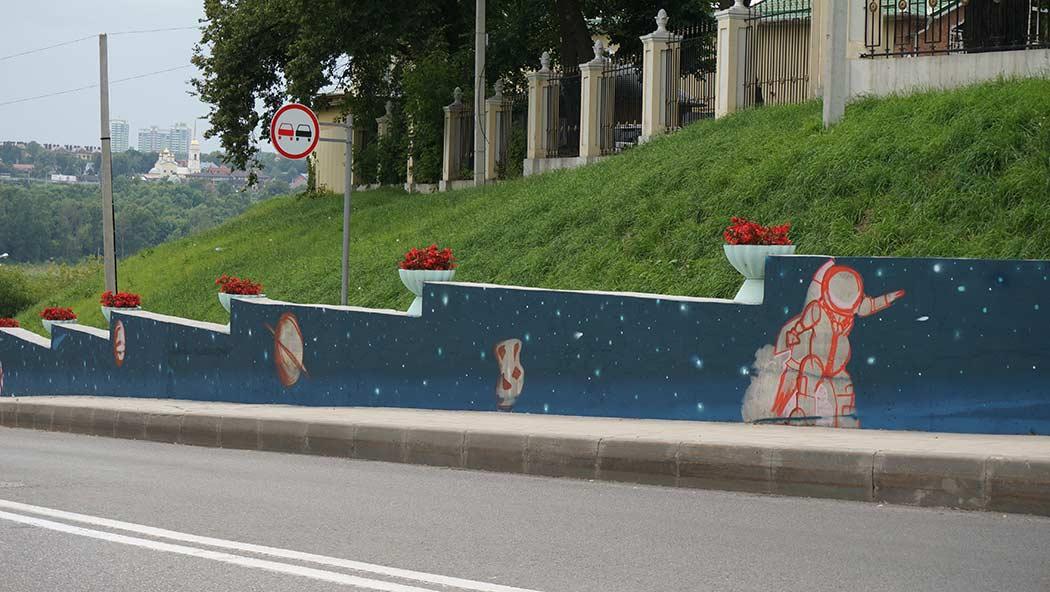 Стена парка