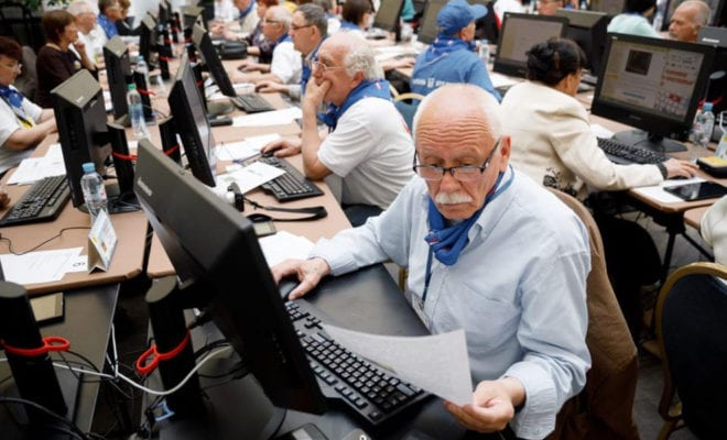 Конкурс пенсионеров