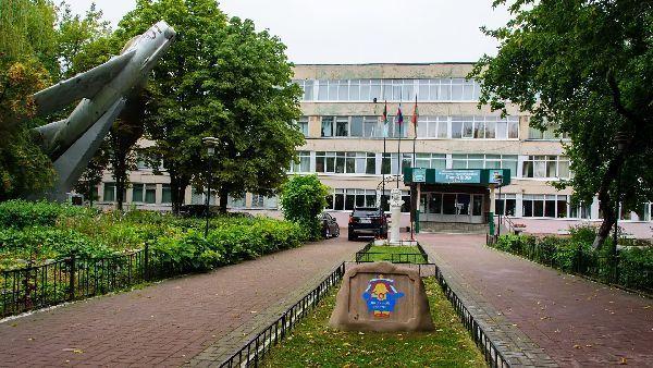 школа №36