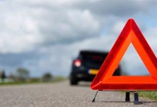 знак аварийной