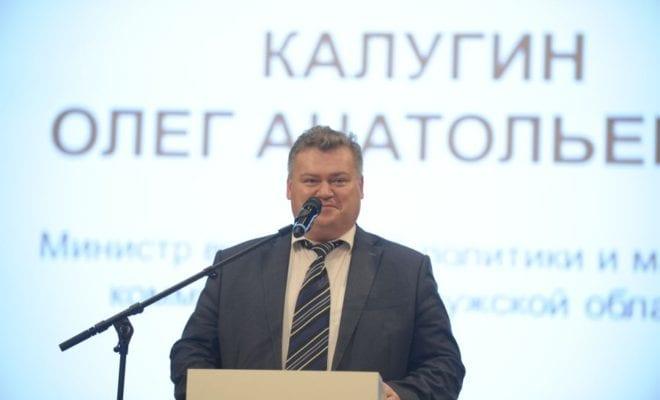 Калугин