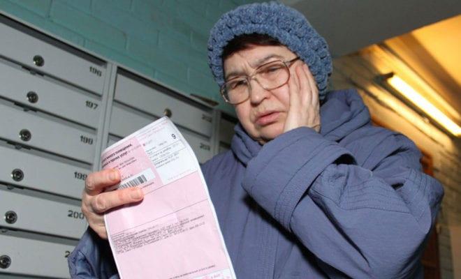 Управляющая компания практически 2 года выставляла счета жителям дома, который необслуживала