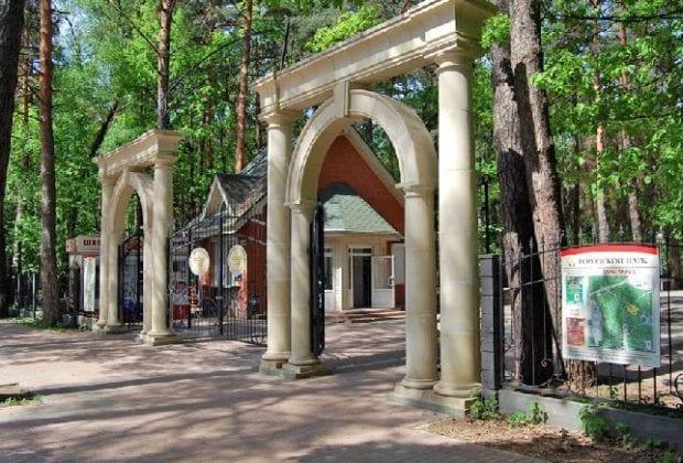 парк в Обниснке