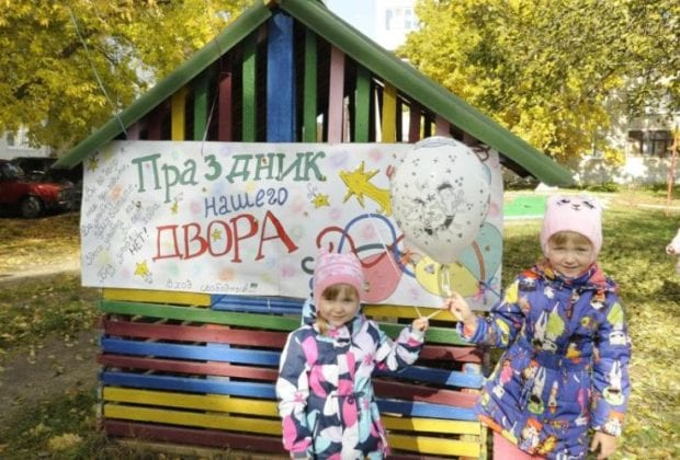 дворик в Сосенском