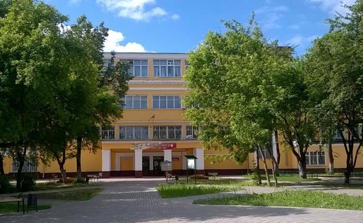 Городской досуговый центр г. Калуга