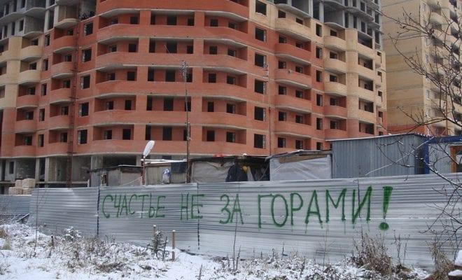 Замесяц работы Фонда дольщиков застройщики перечислили 24,5 млн руб.
