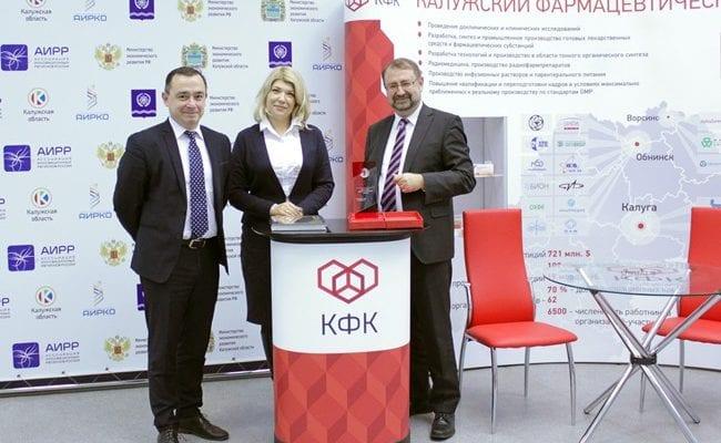 Калужский фармкластер первым в Российской Федерации получил международный сертификат Cluster Excellence
