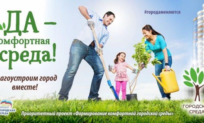 Клуб для знакомств новосибирск