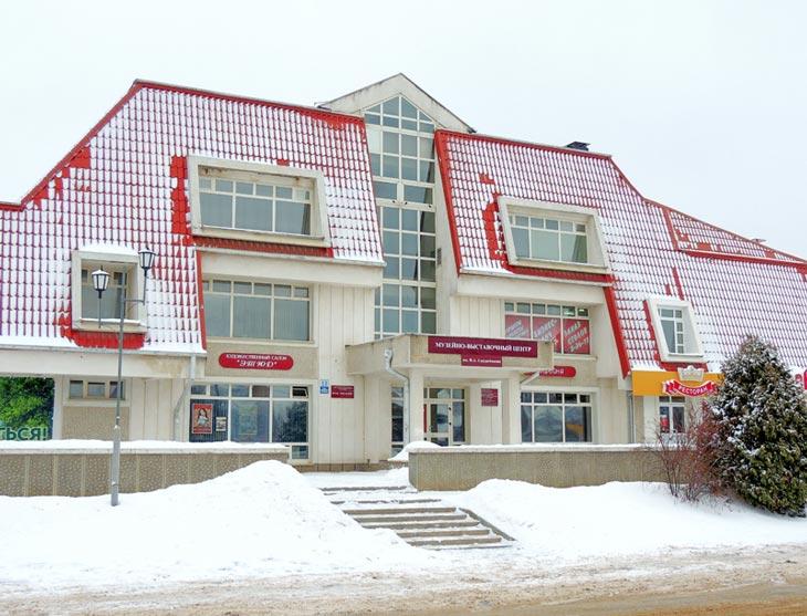 Малоярославецкий музейно-выставочный центр им. И.А. Солдатенкова