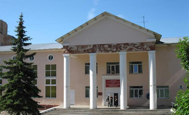 Областной молодежный центр