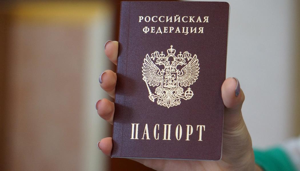 было Кредит по паспорту с моментальным решением окончании