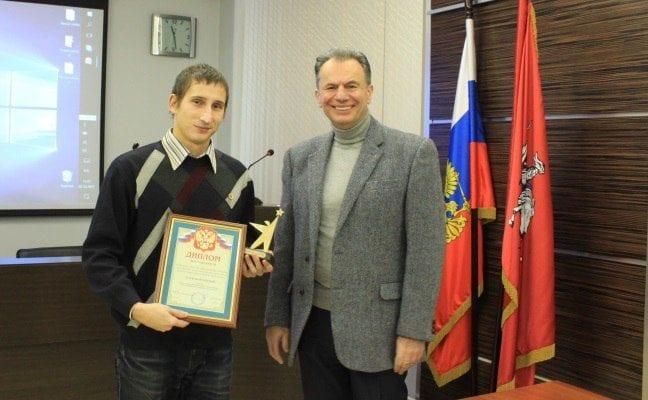 Молодой ученый изКалуги стал победителем XIV Общероссийского конкурса «Энергия молодости— 2017»