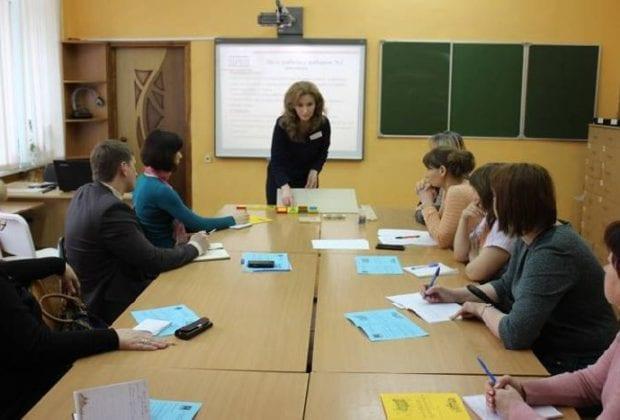 совещание в Горуправе