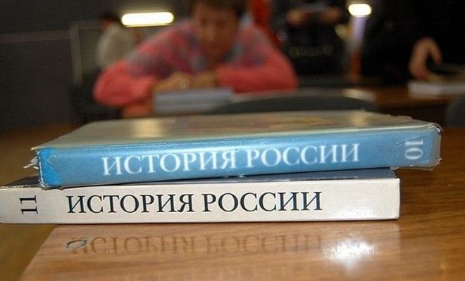 Ставропольцев приглашают пройти тест по истории Отечества