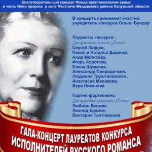 Юрьева