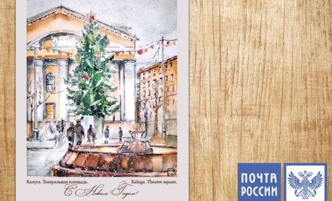 Изнижегородской резиденции Деда Мороза можно будет отправить письмо в неповторимом конверте