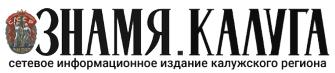 газета Знамя