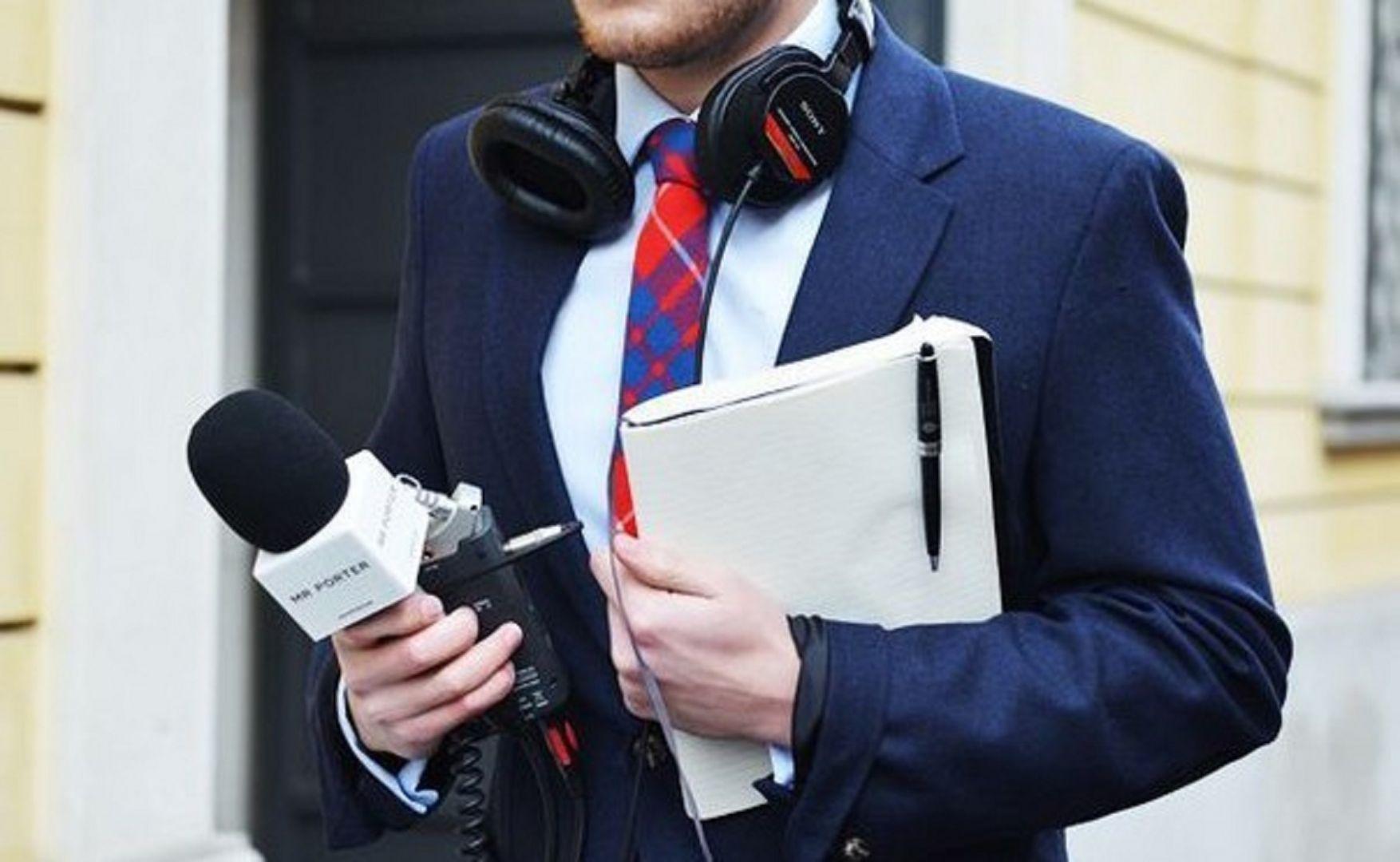 Конкурс на молодого журналиста