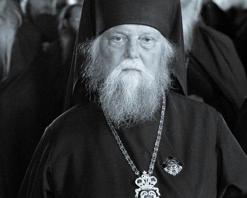 Наместник Оптиной пустыни: Ушел изжизни архимандрит Венедикт