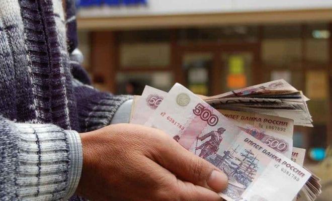 Деньги в долг в людиново