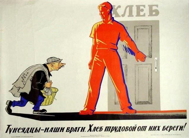 Плакат про хлеб