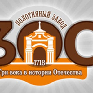 300 лет полотняный