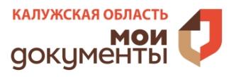 Эмблема МФЦ