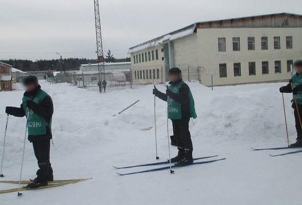 Осужденные на лыжах